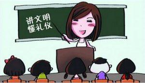 教师演讲稿5分钟优秀范文