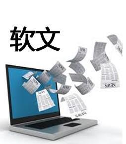 活动文案代写收费标准(不满意不收费)