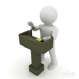 代写讲话稿一般多少钱?(文案代写收费标准)
